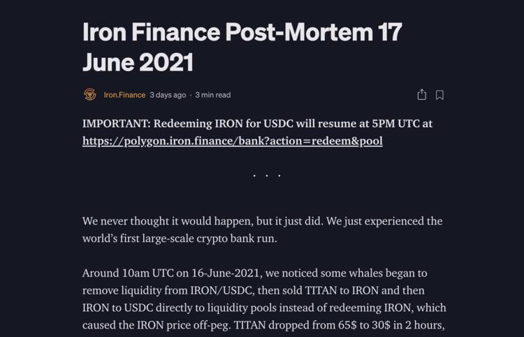 1日で42億分の1に下落した仮想通貨「TITAN」とは?
