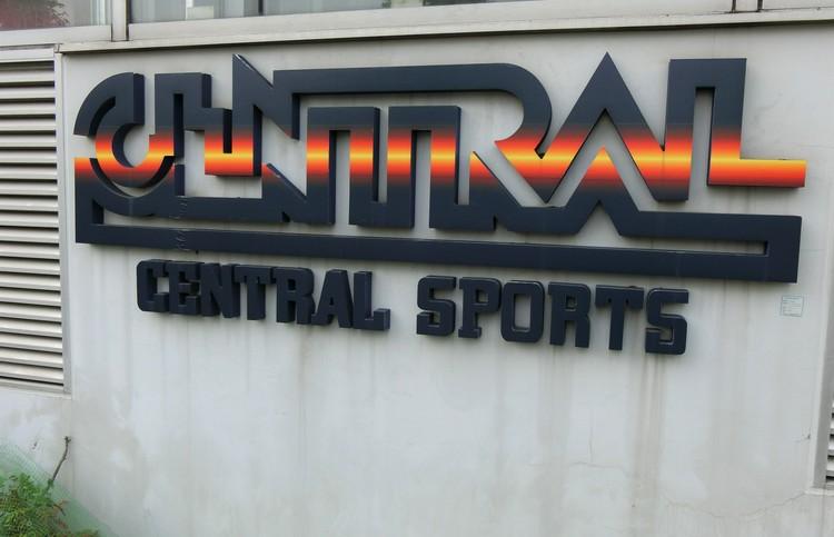 【スポーツクラブ大手】セントラルとティップネス、「まん延防止」移行後も時短継続