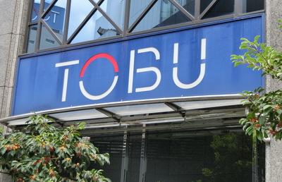「希望退職」は一巡か? 4~6月は「東武」「幸楽苑」など5社にとどまる
