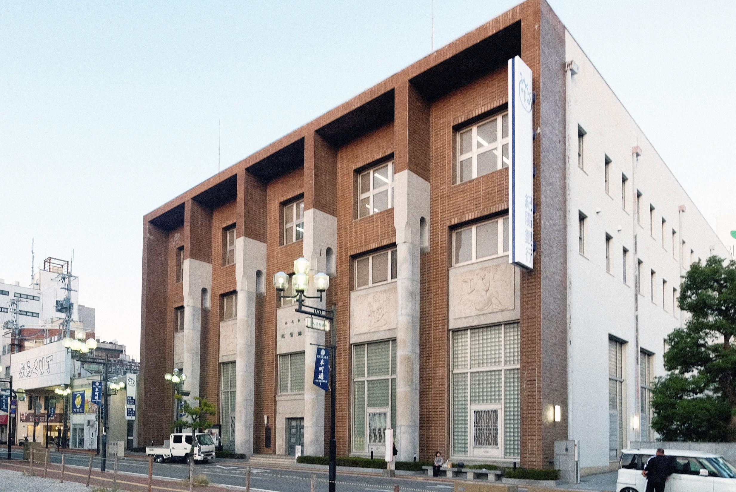【紀陽銀行】変遷を経て、和歌山県唯一の地銀に|ご当地銀行のM&A