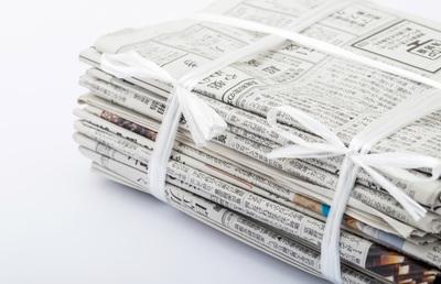 栃木県の「両毛新聞社」、破産開始決定