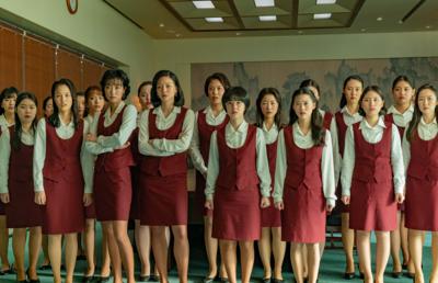 不祥事に隠された買収劇に女性社員が結束して挑む『サムジンカンパニー1995』