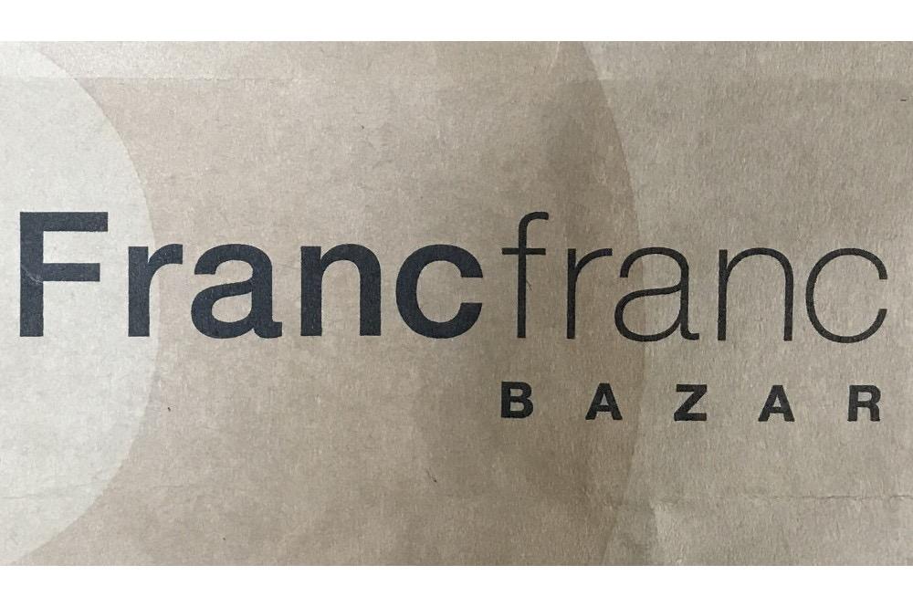 「セブン&アイ」インテリア、雑貨の「Francfranc」を売却