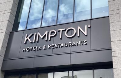 「キンプトン」出店が仇となったツカダGH、持久戦に向けた事業整理を進めるか?