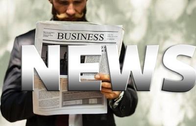 経産省の概算要求、中小企業対策費に1396億円