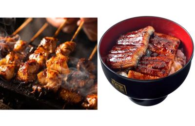 「うな丼」と「焼き鳥」がコラボ、シュークリームやカレーでも動きが