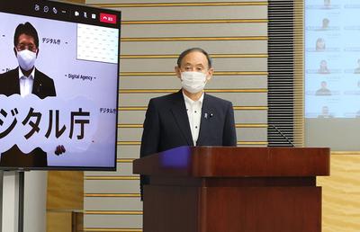 いきなりの「菅首相退陣」で、私たちの生活と経済はこう変わる