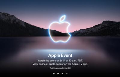 最大で4製品!アップルの新製品ラッシュ、「ご注文はお早めに」