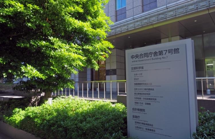 アジア開発の「東京機械製作所」株買い占めはTOB違反ではないのか?
