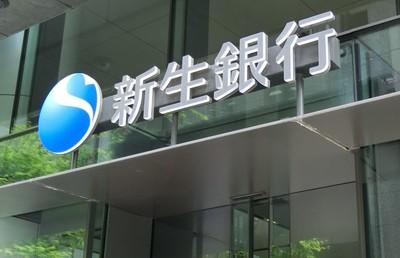 新生銀、新株予約権の無償割当で発行登録 最大2.2億円