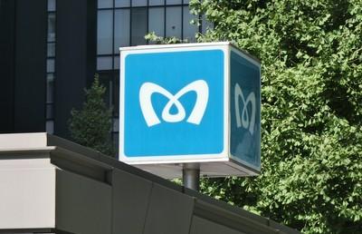 東京メトロ、注目される上場の行方|ビジネスパーソンのための占星術