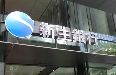 【9月M&Aサマリー】5カ月ぶりに前年比プラスの83件、SBIが新生銀行にTOB開始