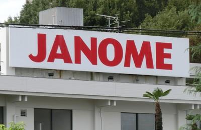 「ジャノメ」は67年ぶり、こんなにあるよ10月の社名変更