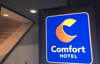 コンフォートホテルを運営するグリーンズが債務超過に転落