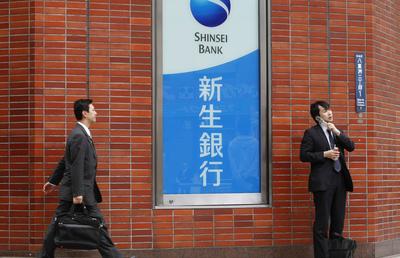 新生銀行TOBにSBIが主張する「株価引き上げ」効果はあるか