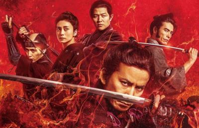 司馬遼太郎の『燃えよ剣』を実写化 原田監督が幕末の動乱を描く
