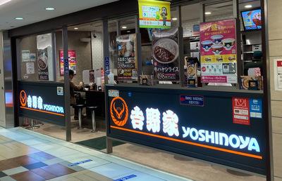 黒字転換の「吉野家」ソファーでゆったり過ごせる新型店舗への改装を加速