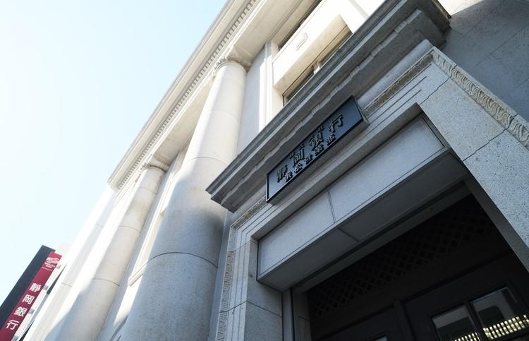 【静岡銀行】堅実経営が生む資本・業務提携 ご当地銀行のM&A