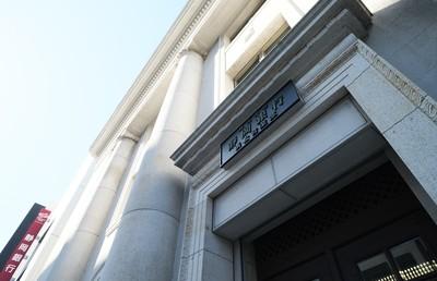【静岡銀行】堅実経営が生む資本・業務提携|ご当地銀行のM&A