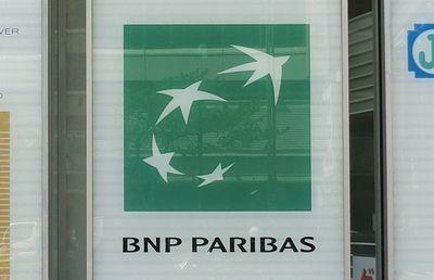 【BNPパリバ】知っているようで知らない、外資系金融機関まとめ<6>