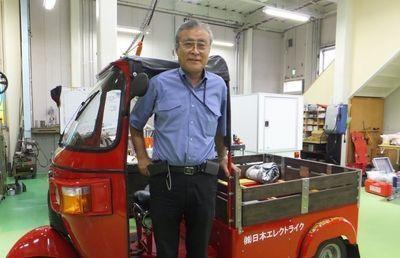 電気三輪自動車を開発した元レーサーのベンチャー・スピリット 日本エレクトライク(上)