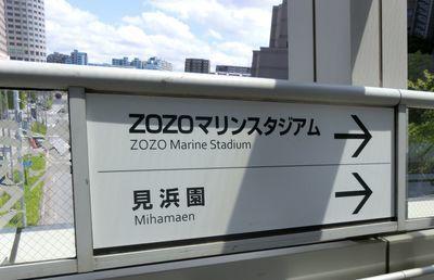 2018年の社名変更事情 「日本製鉄」インパクトが大きく