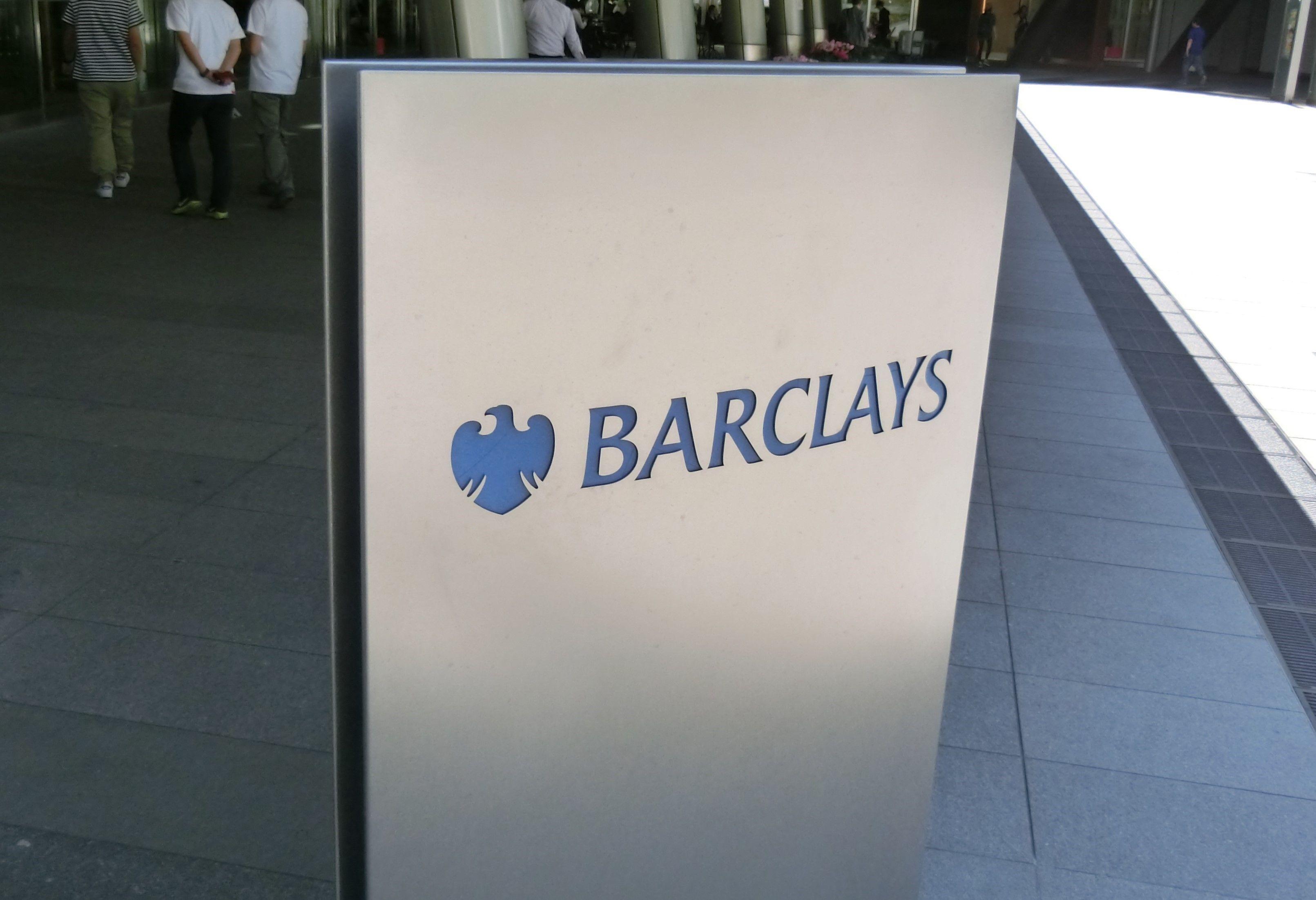 【バークレイズ】知っているようで知らない、外資系金融機関まとめ<7>