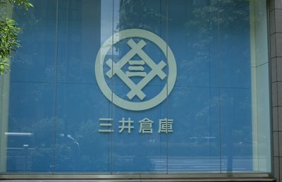 【三井倉庫ホールディングス】M&A集中し業界首位に躍り出る