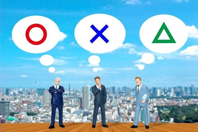 株式交付の導入を提案した会社法中間試案に関する意見募集の結果を法務省が公表