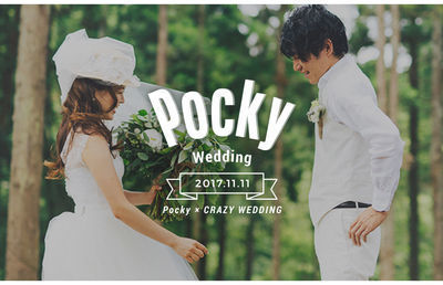 「CRAZY WEDDING」が結婚式場運営に乗り出す理由