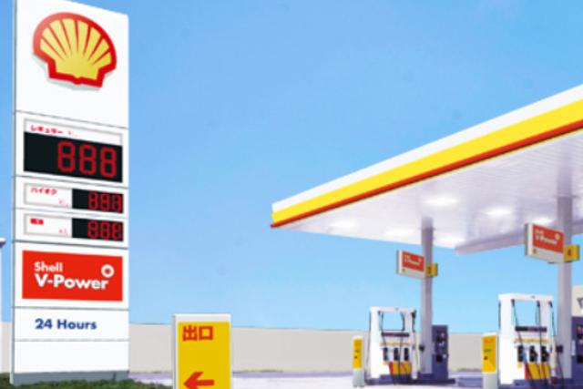 昭和シェル石油】出光が愛した企業の波乱万丈な「M&A遍歴」 - M&A Online - M&Aをもっと身近に。