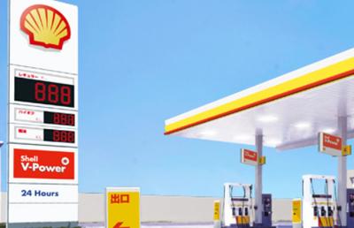 【昭和シェル石油】出光が愛した企業の波乱万丈な「M&A遍歴」