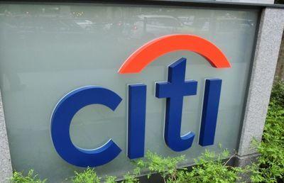 【シティグループ】知っているようで知らない、外資系金融機関まとめ<10>