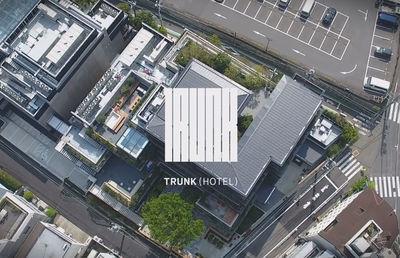 テイクアンドギヴ・ニーズの業績拡大、カギはトランクホテルに
