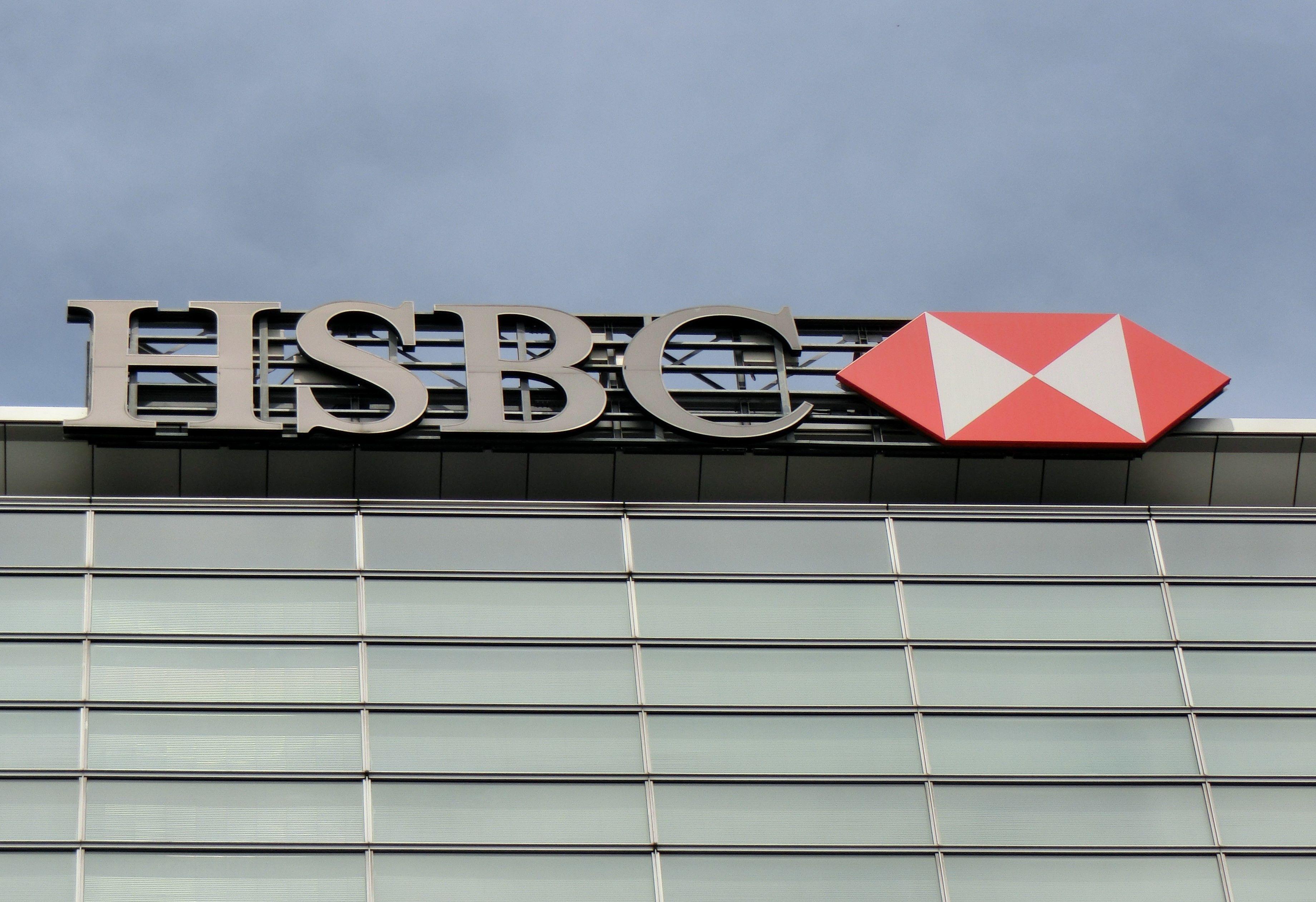 【HSBC】知っているようで、知らない外資系金融機関まとめ<11>