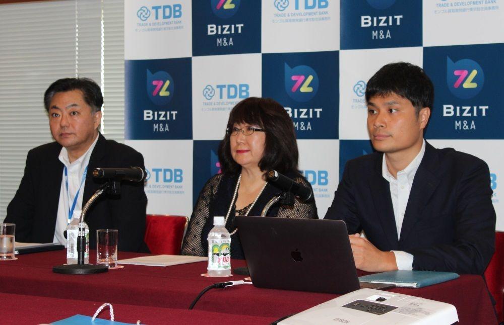 モンゴル企業のM&Aを支援 Tryfundsが現地銀行と提携