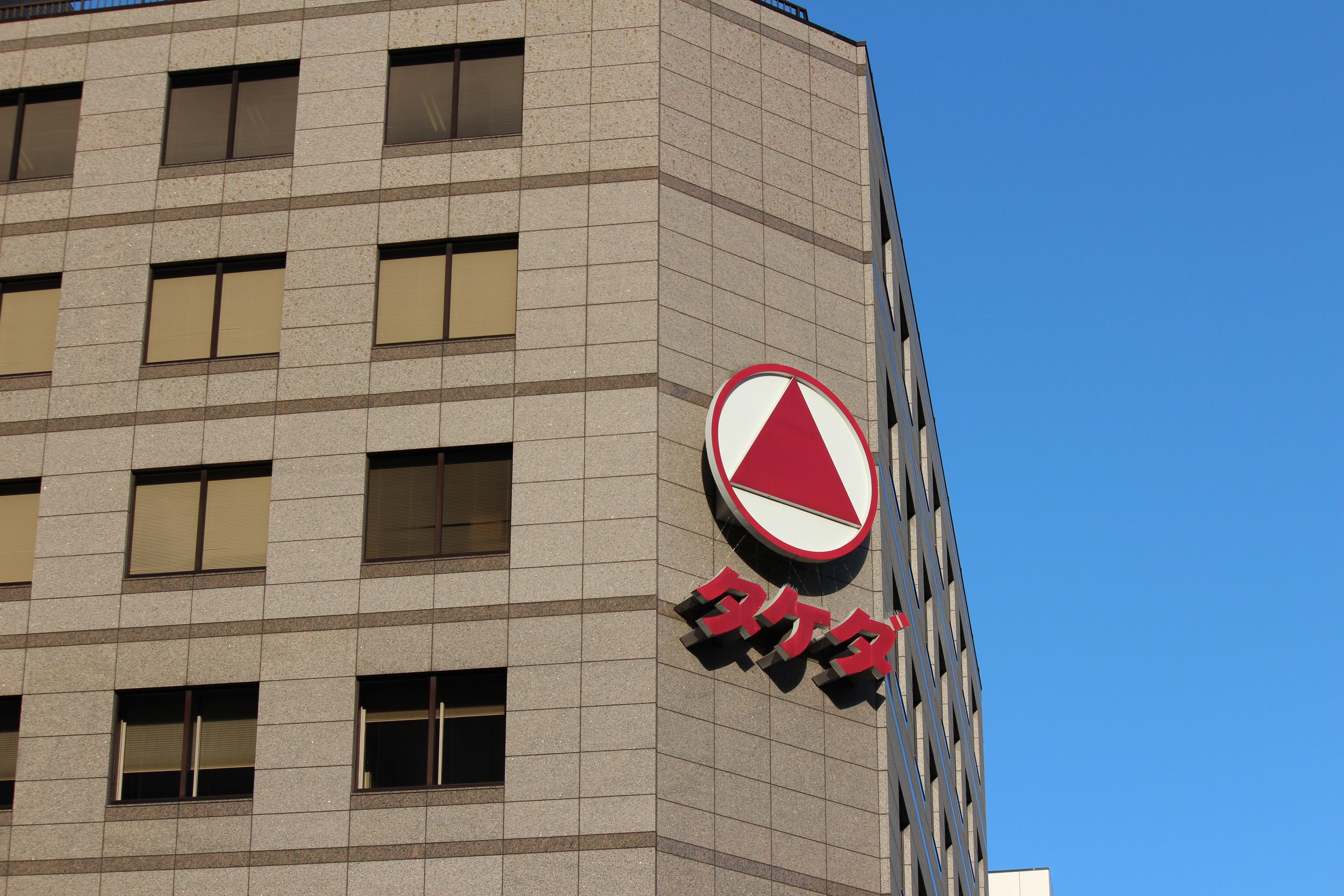 武田薬品 バイオベンチャーに1億ドルを支援