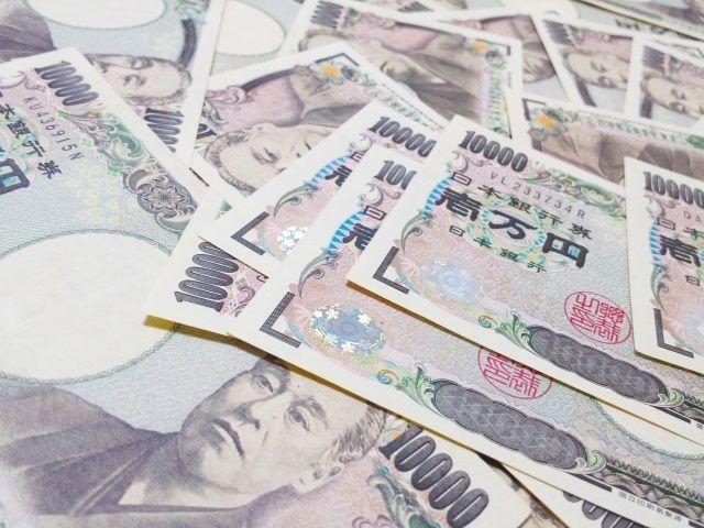 巨大銀行も中小企業の「M&A」支援を強化 三菱UFJ銀行がファンドに出資