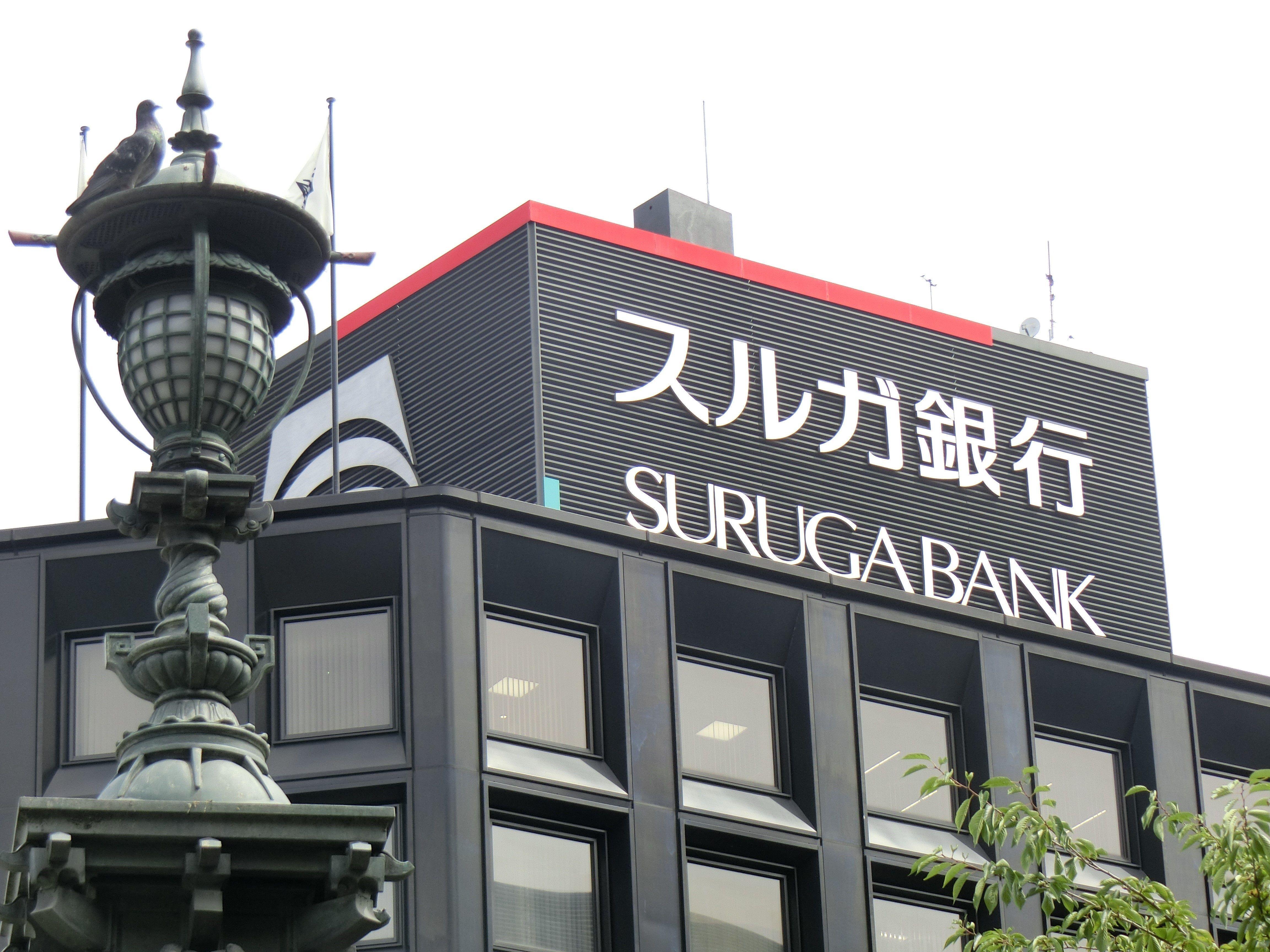 突出する「個人向け貸出」のスルガ銀行