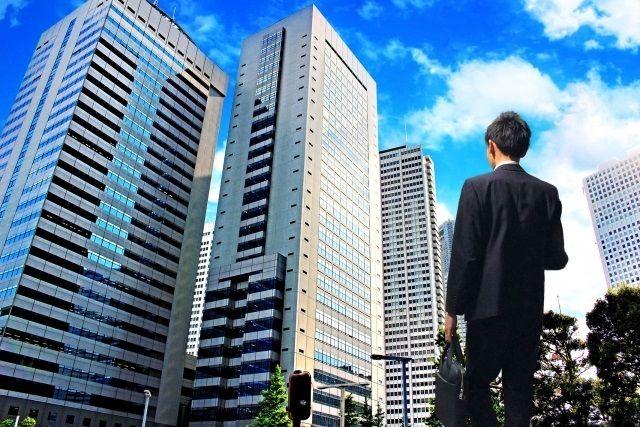 スルガ銀行は第2位!国内銀行91行 平均年収ランキング