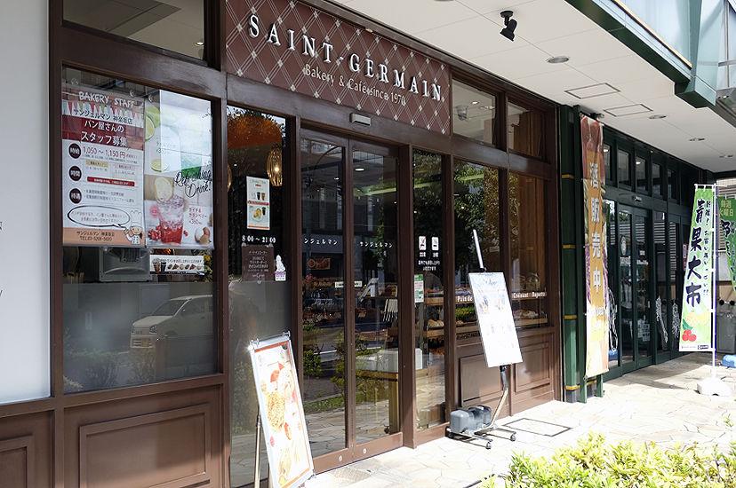 【意外な子会社】サンジェルマンの親会社はテーブルマークだった