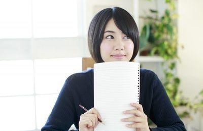 論文式試験「選択科目」の勉強法|公認会計士になるための勉強法(11)