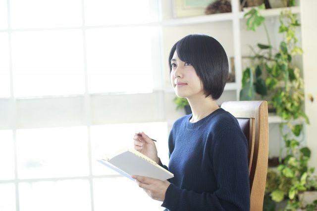 意外と大事!合格するための「精神論」|公認会計士になるための勉強法(12)