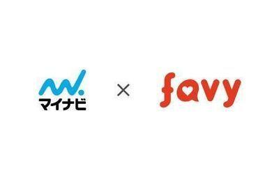 favyがマイナビと資本業務提携!10億円の資金調達を実施