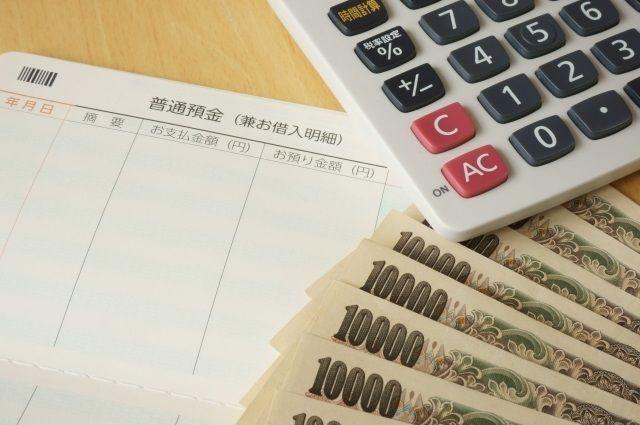 【キャッシュフロー】金融機関目線の4つのアドバイス(1)