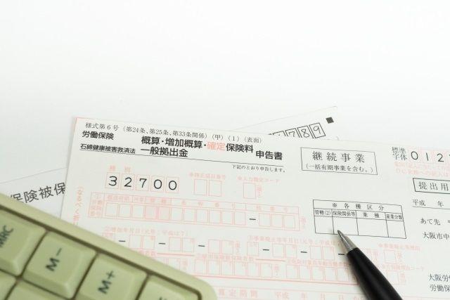 【労務とDD】金融機関目線の4つのアドバイス(4)