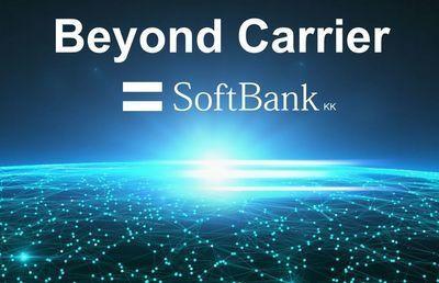 ソフトバンクは12月19日に上場? その狙いと成長性を検証