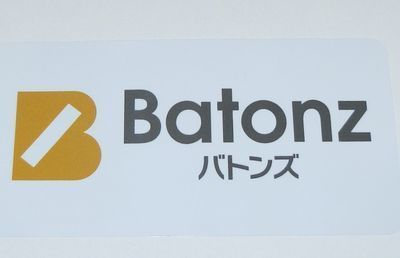 日本M&Aセンター、小規模事業承継サービスを「Batonz(バトンズ)」に衣替え