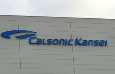 KKR、傘下のカルソニックで8000億円超の大型買収を主導