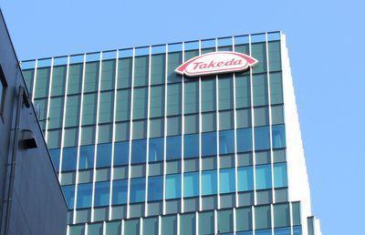 武田薬品 シャイアー買収が大詰め 結論まであと1カ月